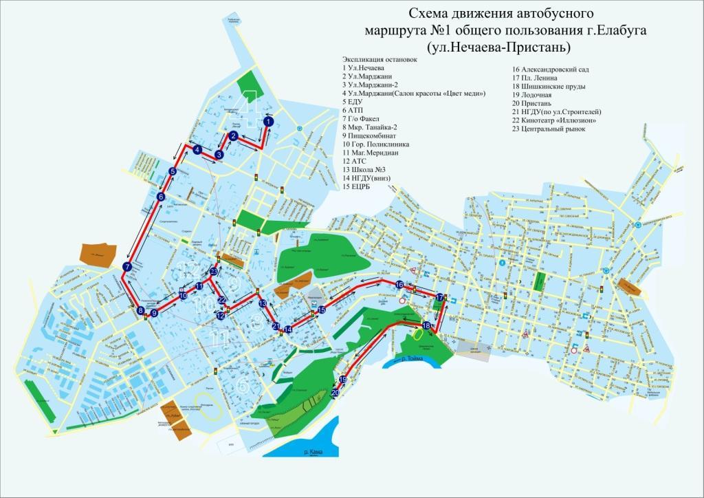 схема движения 102 автобуса в минске